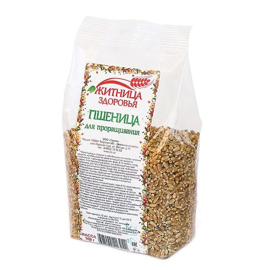 Пшеница для проращивания 500 гр
