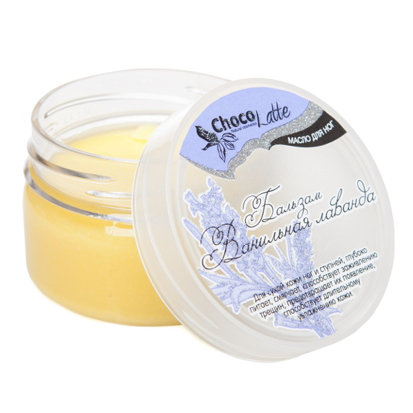 Бальзам-масло для ног ВАНИЛЬНАЯ ЛАВАНДА Для сухой кожи, от трещинок и шелушений, 60ml
