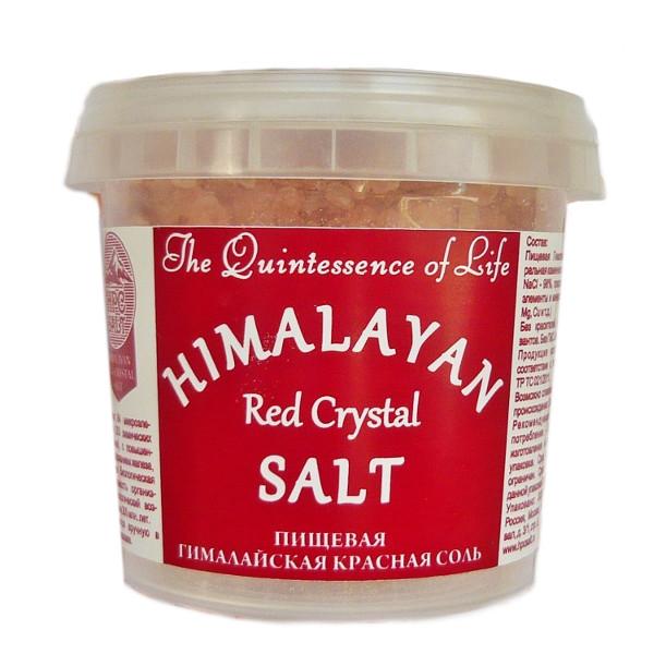 Красная Гималайская соль