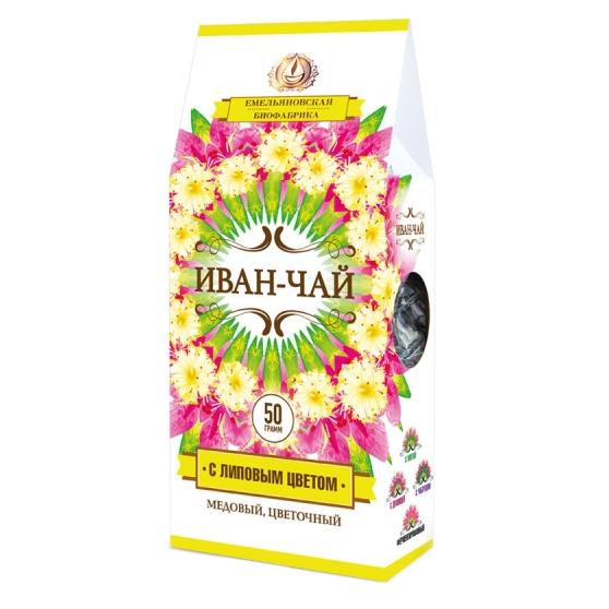 Иван Чай с липовым цветом