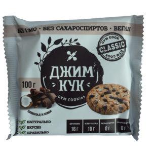 Печенье Джим Кук Шоколад и Кокос