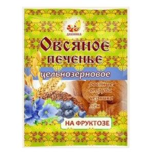 Овсяное печенье с овсяными отрубями, льном и черникой