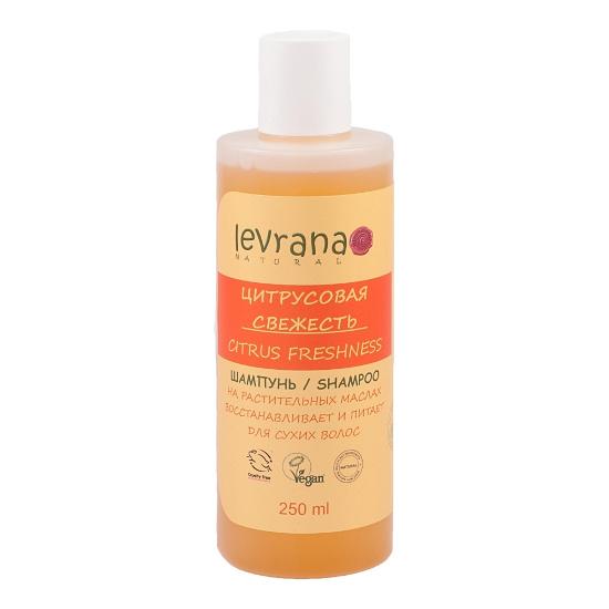 Шампунь Цитрусовая свежесть для сухих волос