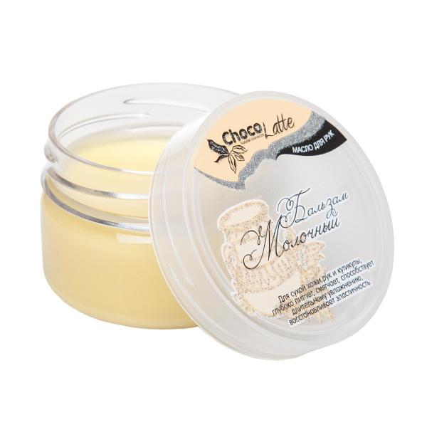 Бальзам-масло для рук МОЛОЧНЫЙ С молочными протеинами, для сухой кожи, 60ml TM ChocoLatte