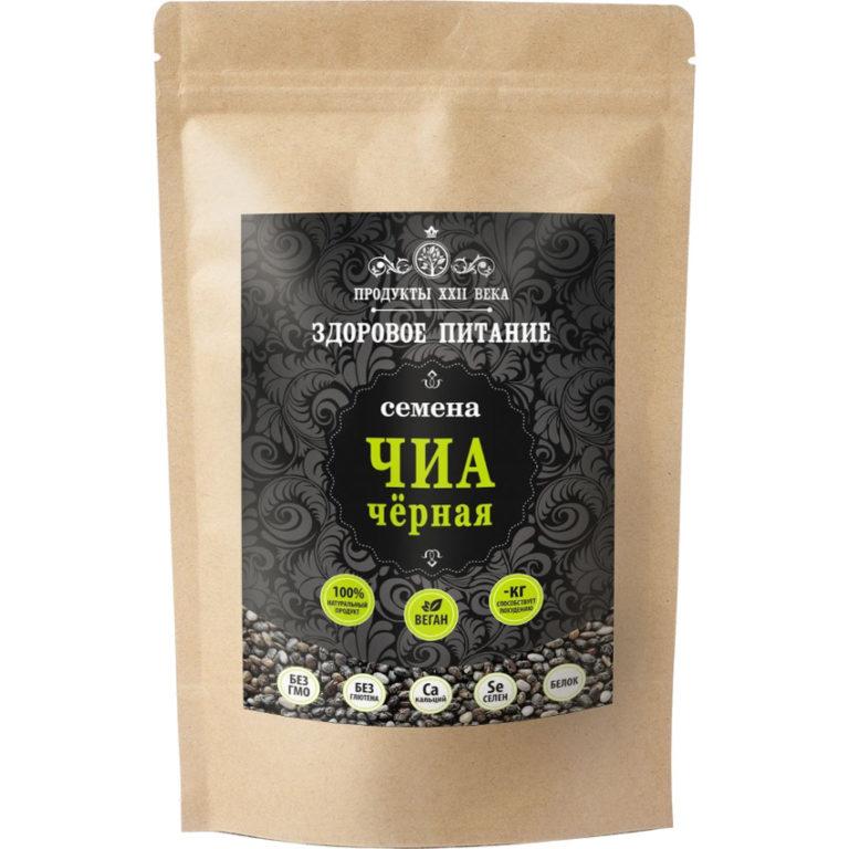 Чиа чёрная семена 400 гр