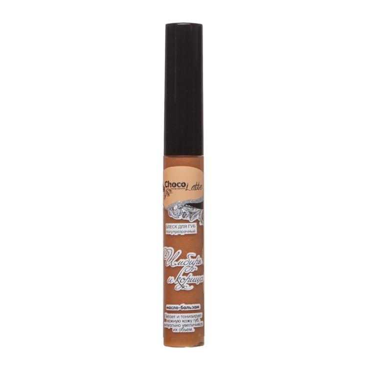 Бальзам-блеск для губ ИМБИРЬ И КОРИЦА, 7ml TM ChocoLatte