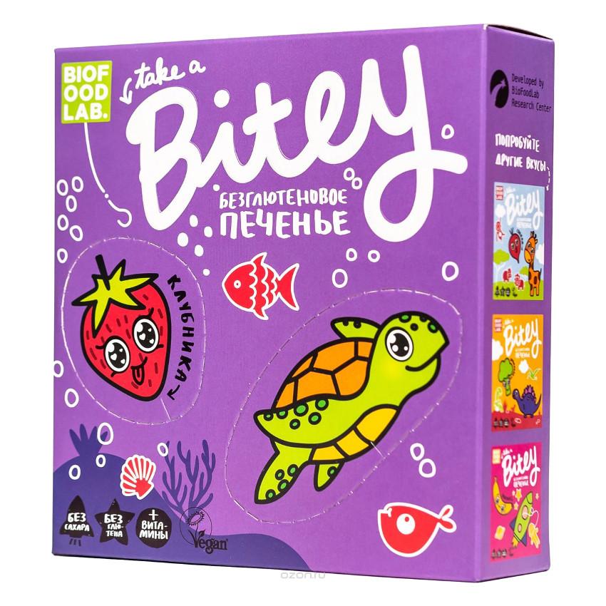Безглютеновое печенье Клубника Bitey
