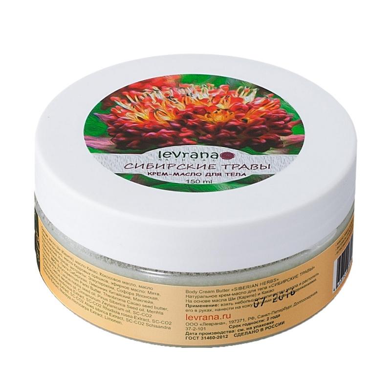 Крем-масло для тела «Сибирские травы» Levrana