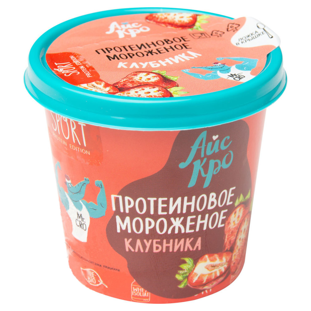 Мороженое протеиновое Клубника Icecro