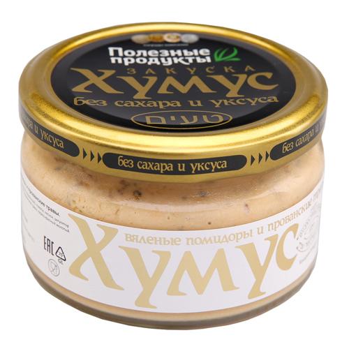 """Хумус """"Вяленые помидоры и прованские травы"""" """"Полезные продукты"""""""