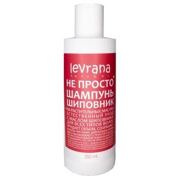 """Не просто шампунь """"Шиповник"""" Levrana"""