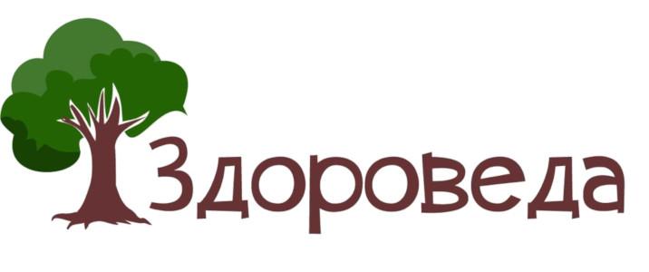 Здороведа logo