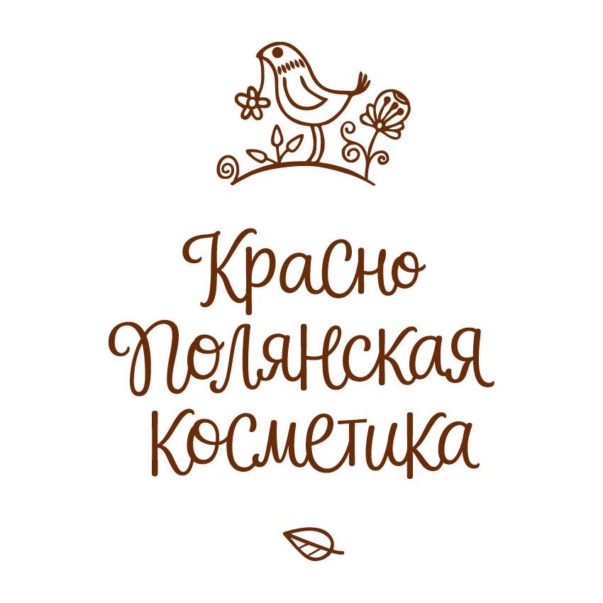 Краснополянская косметика logo