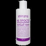 Не просто кондиционер для волос «Черный тмин» Levrana