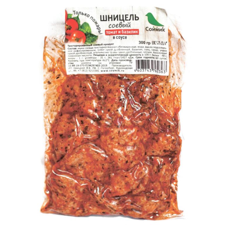 Шницель соевый в соусе томат базилик Соймик