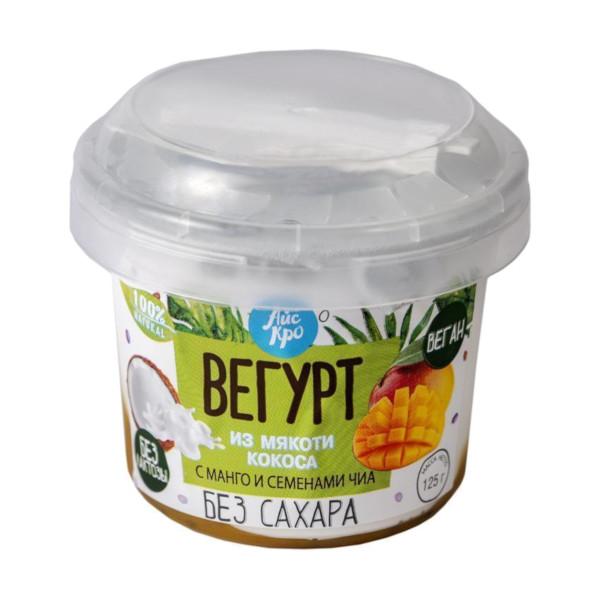 Веганский йогурт кокосовое молоко с манго и чиа АйсКро, 125 гр.