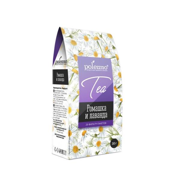 Ромашковый чай с лавандой Polezzno