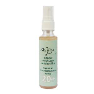 Спрей-эмульсия для сухой и чувствительной кожи 50 мл